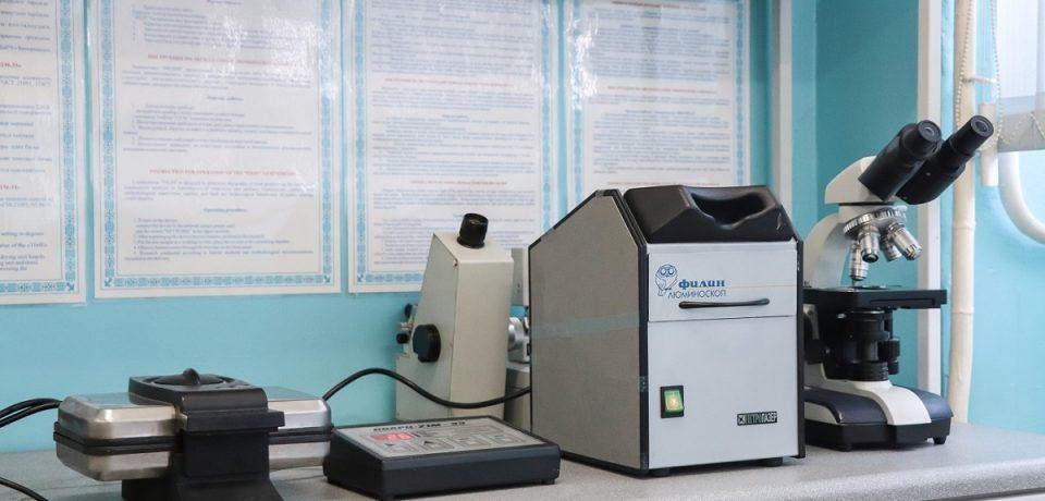 Biotechnology-new