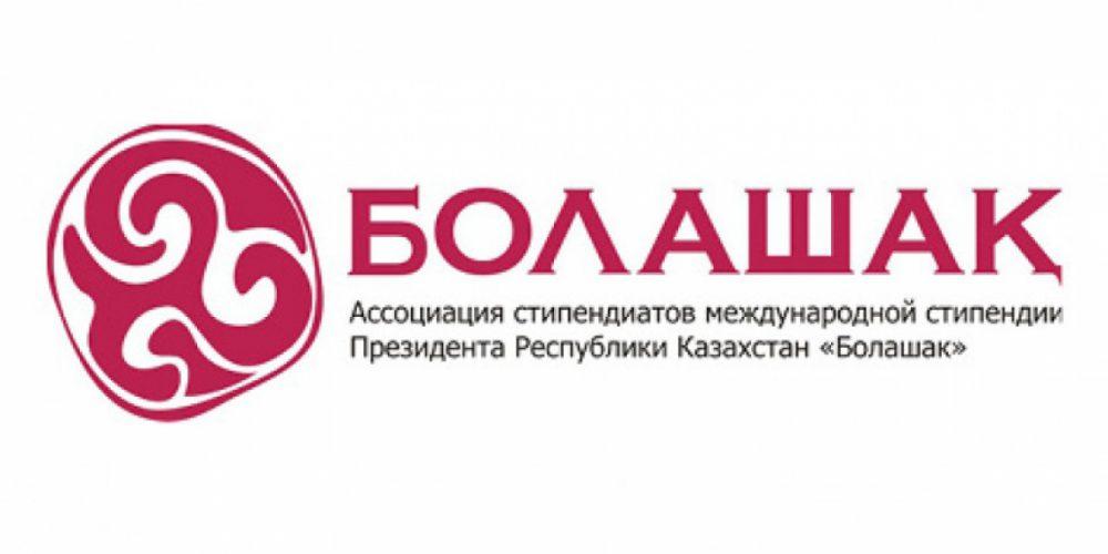 bolahsak_partner